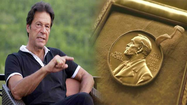 PM Khan Placed on Nobel Peace Prize List of US Newspaper