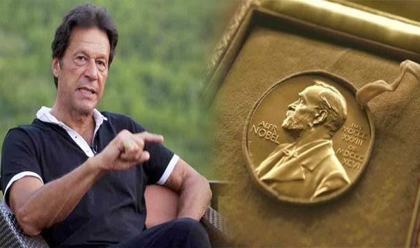 Here's What PM Imran Said About Nobel Peace Prize