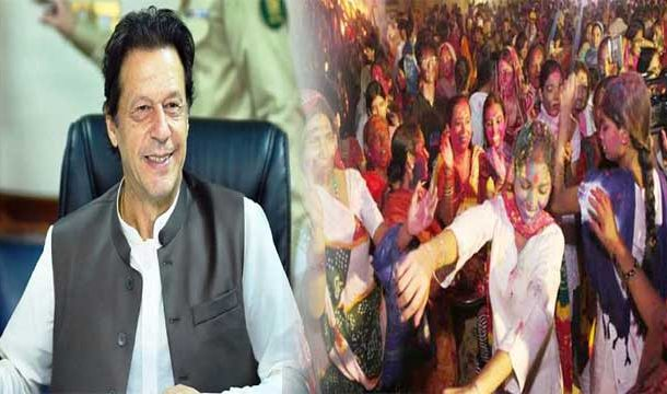 PM Khan Extends Holi Greetings to Hindu Community