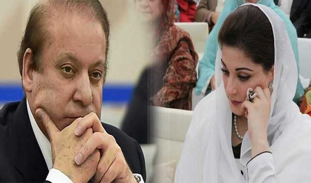 Nawaz Have Another Angina Attack: Maryam