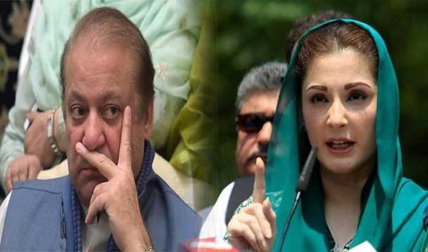 Nawaz Sharif Unable to Meet Anyone: Maryam