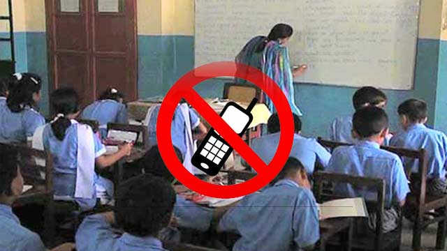 Punjab: Mobile Phone Use Banned for School Teachers