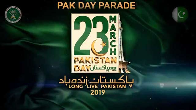 Here's the 3rd Promo in Connection With Pakistan Day Parade