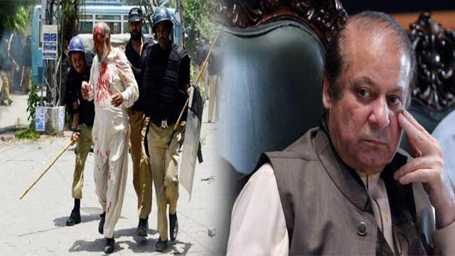 JIT to Record Nawaz Sharif's Statement in Model Town Case
