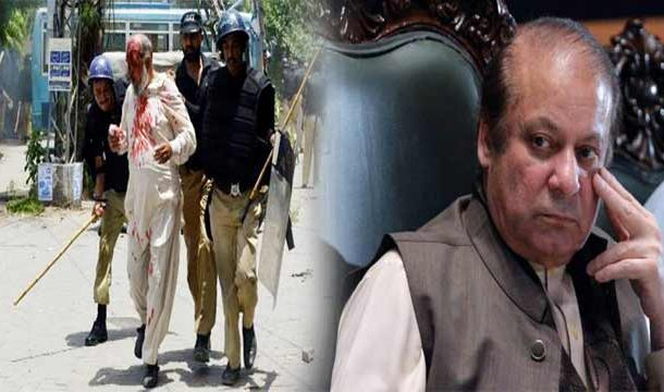 Model Town Incident: Police Allowed to Interrogate Nawaz