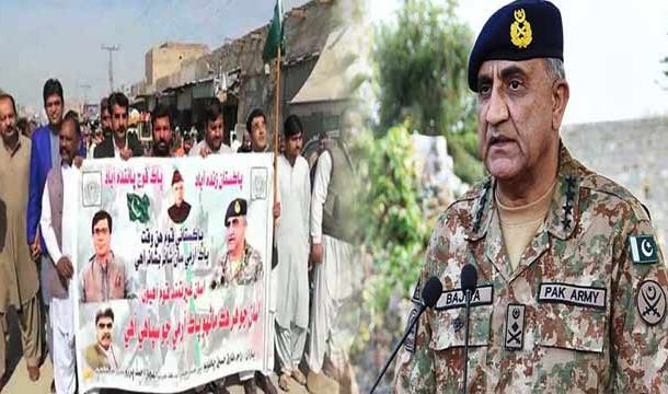 Pakistan's People Are Our Real Strength: COAS
