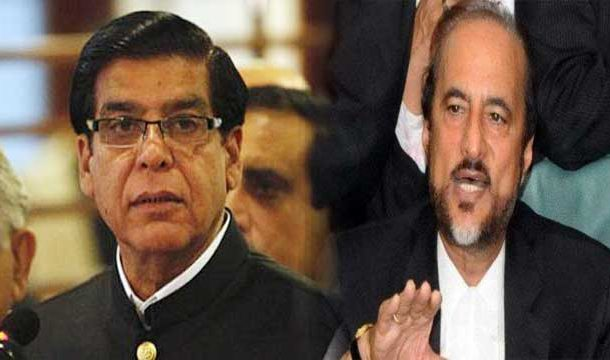 Pervez Ashraf, Babar Awan Indicted in Nandipur Case