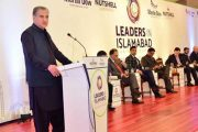 Govt Plans to Make Pakistan a Hub of Business: FM Qureshi
