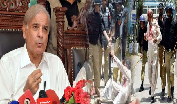 Shehbaz Sharif Records Statement in Model Town Case