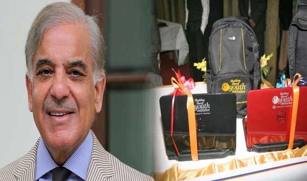 No Corruption Found in Shehbaz Sharif's Laptop Scheme