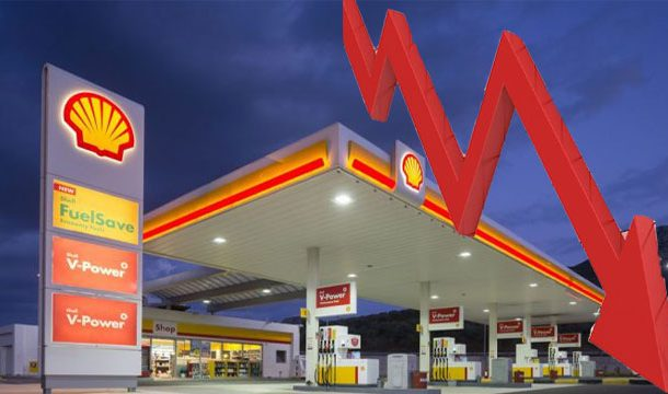 Shell Pakistan Posted Rs 1.10 Billion Loss