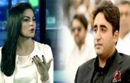 Veena Malik Lashes Out at Bilawal Bhutto