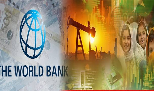 Pakistani Economy Captured by Four Influential Groups Says World Bank Report