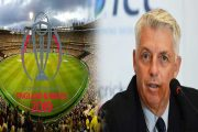 No Compromise on Security for WC: ICC After NZ Attack