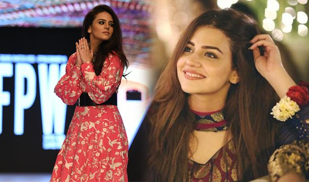 Zara Noor Abbas Opens Up About Bodyshaming