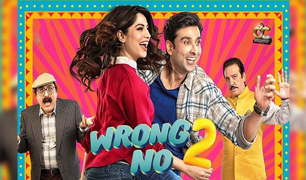 Wrong No. 2 To Be Released Internationally