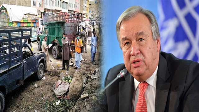UN Chief Extends Condolences to Victims Of Quetta Blast