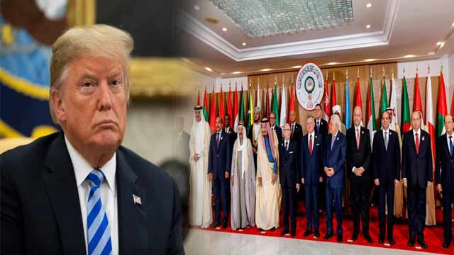 Arab League Rejects US Recognition of Golan Heights