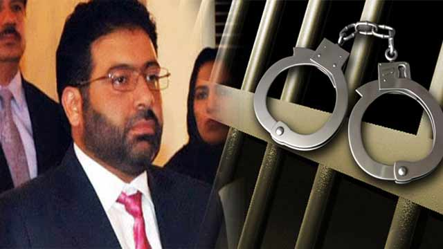 Reports Regarding Muzaffar Tappi's Arrest Rejected