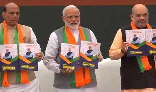 Modi Led BJP Releases Manifesto for Upcoming Elections