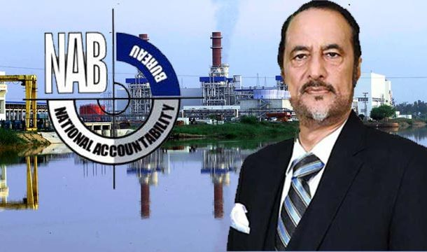 Nandipur Case: Court Defers Verdict on Babar Awan's Acquittal
