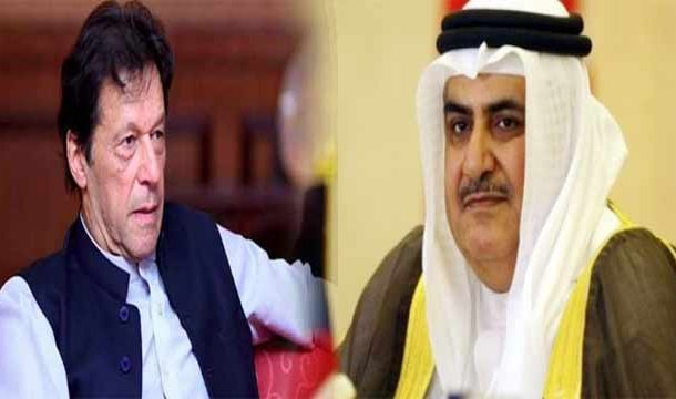 Bahraini FM to Meet PM Imran Today