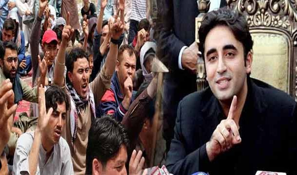 We Have to Fight Against Terrorism Together: Bilawal