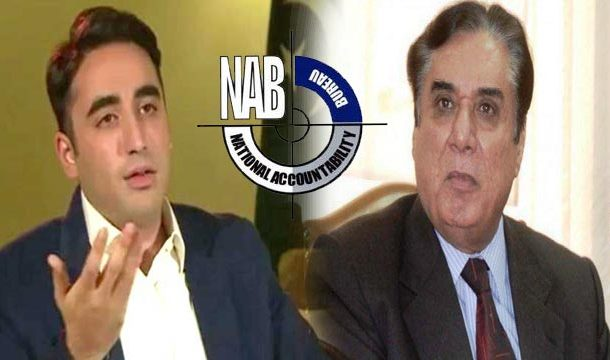 Bilawal Demands a New Accountability System in Country