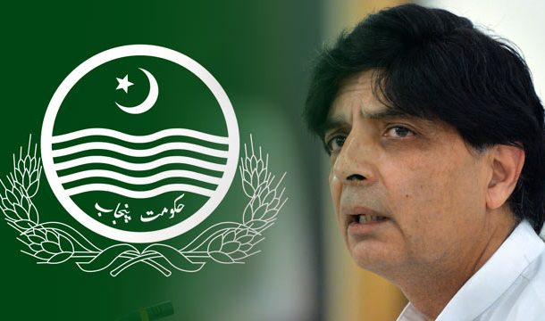Can Chaudhry Nisar Become Chief Minister Punjab?