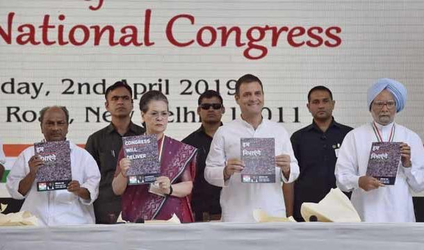 India: Congress Unveils its Manifesto for Upcoming Elections