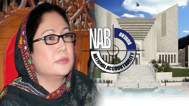 Money Laundering: Faryal Talpur Challenges NAB Inquiry
