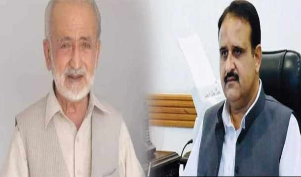 Politician Extends Condolence Over Demise of Punjab CM's Father