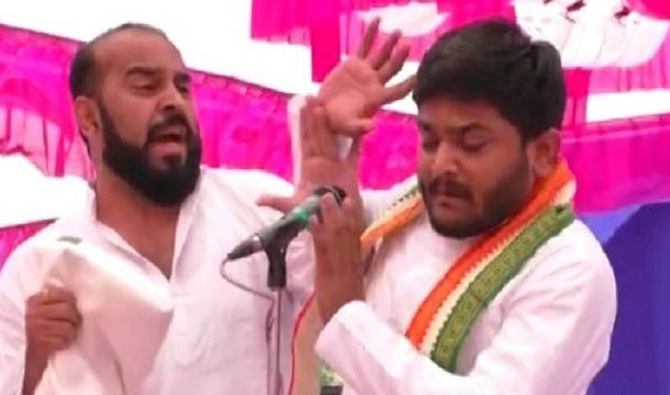 India: Congress Leader Slapped At Gujarat Rally