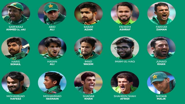 Aamir Dropped, As Pakistan Announces ICC World Cup Squad