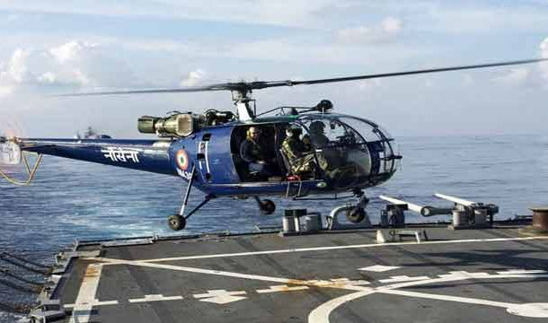 Indian Navy's Helicopter Crashes in Arabian Sea