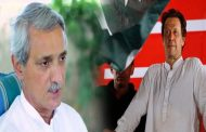 Agricultural Task Force Chairman Jahangir Tareen Removed from the Post