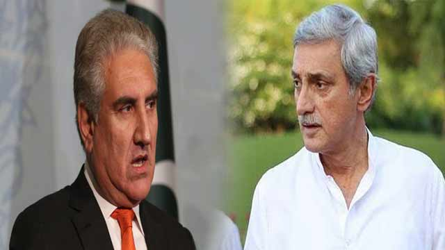 FM Qureshi Criticizes Tareen's Presence in Official Meetings