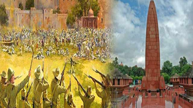 Jallianwala Massacre: 100 Years of Horrific Incident
