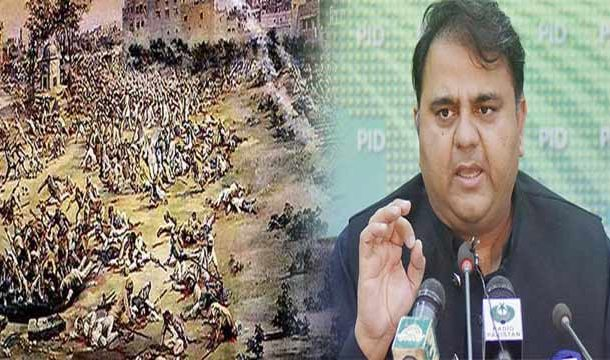 Fawad Demands British Govt's Apology for Jallianwala Massacre
