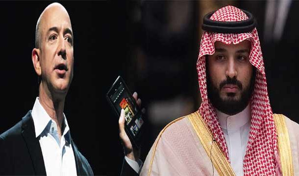 Jeff Bezos' Phone Hacked By Saudi Authorities