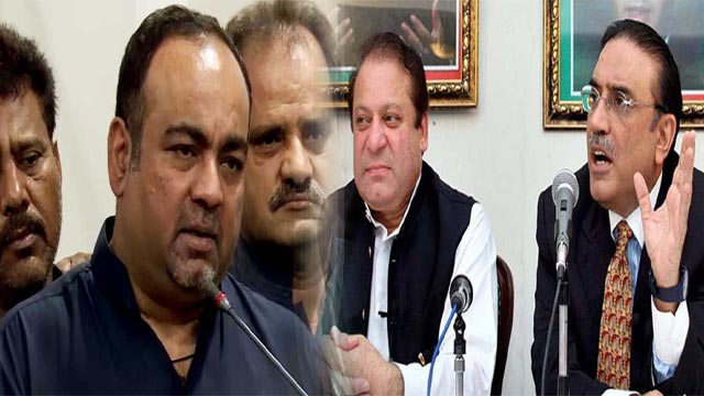 PPP, PML-N Tried to Make MQM-P Weak