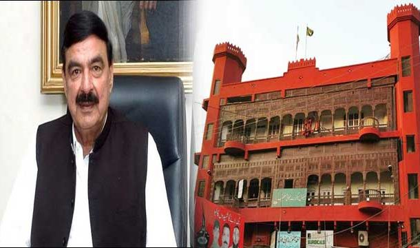 Sheikh Rasheed Donates His Famous 'Lal Haveli'