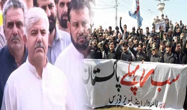 Khasadar, Levies Forces Merged Into KP Police