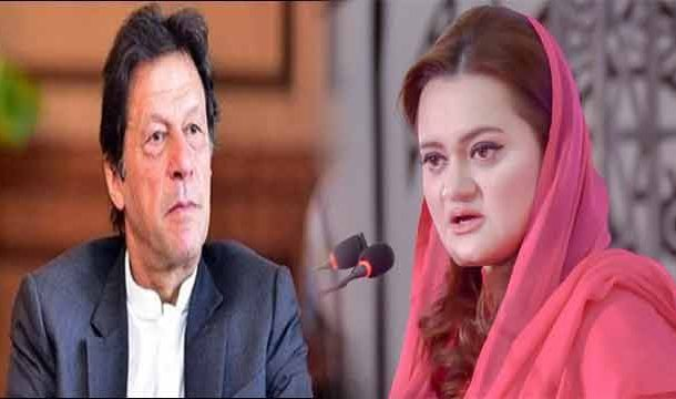 Pakistan In Needs to Change 'Incompetent Captain': Marriyum