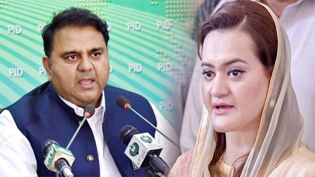 Marriyum Lashes Out at Fawad Over Money Laundering Allegations