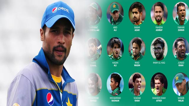 Amir Reacted After Being Dropped From WC Squad