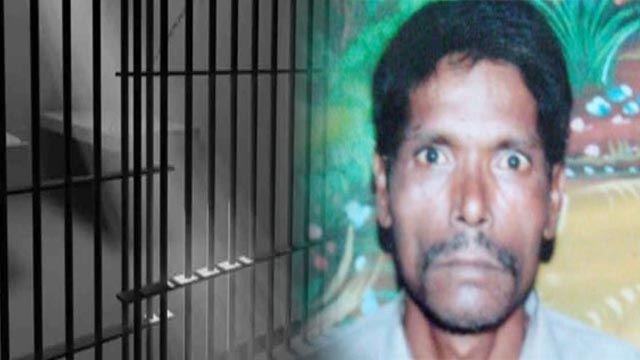 Another Pakistani Inmate Dies in Indian Prison