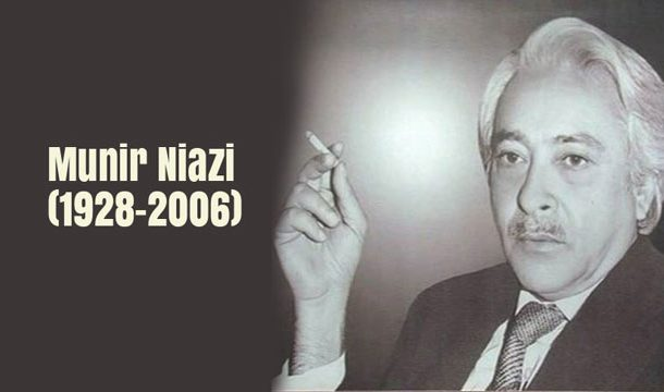 Poet Munir Niazi Remembered on His Birth Anniversary