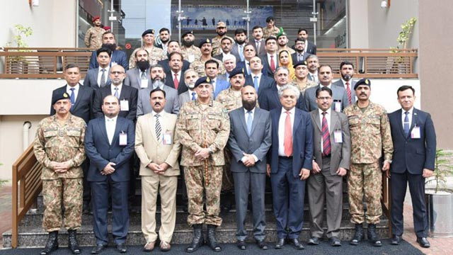 Army Chief Inaugurates National University of Technology