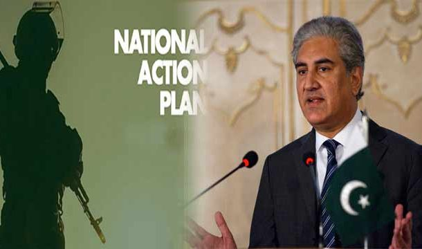 Govt Committed to Ensure National Action Plan: Qureshi
